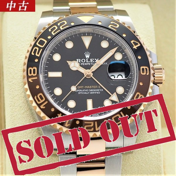 100% authentic 3f270 0ef97 【中古】ROLEX(ロレックス) GMTマスターII 126711CHNR - 六本木 時計専門店PROUD(プラウド)