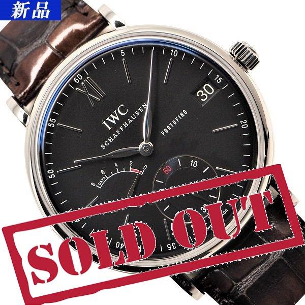 【新品】IWC ポートフィノ ハンドワインド 8デイズ IW510102