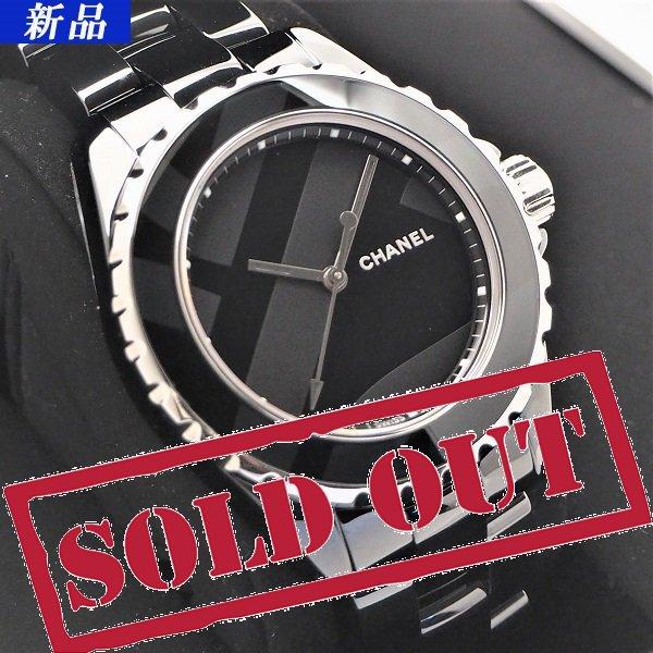 【新品】CHANEL (シャネル) J12 アンタイトル 世界限定1200本 H5581