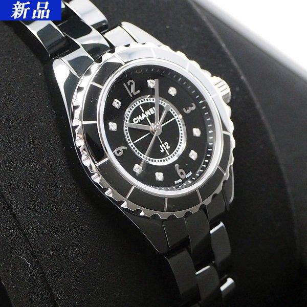 【新品】 CHANEL(シャネル) J12 29mm 8Pダイヤ H2569
