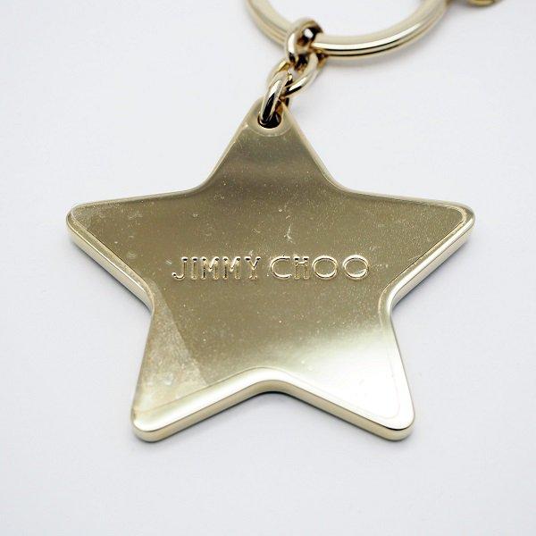 【中古】JIMMY CHOO(ジミーチュウ) ステリナ キーリング オーシャン