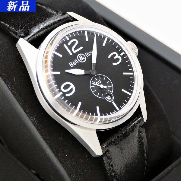 【新品】Bell&Ross(ベル&ロス) BR 123 オリジナル ブラック BRV123-BL-ST/SCA