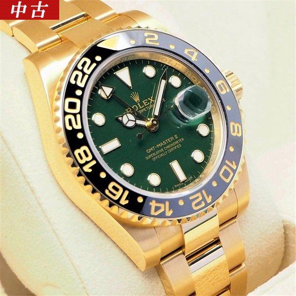 【中古】ROLEX(ロレックス) GMTマスターII YG グリーン ランダム品番 116718LN