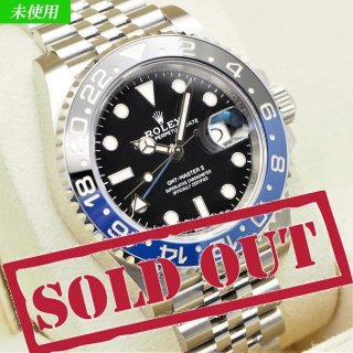 【未使用】ROLEX(ロレックス) GMTマスターII ブラック 青×黒ベゼル ジュビリーブレス 126710BLNR