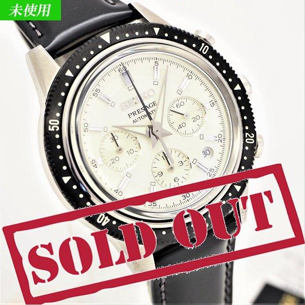 【未使用】SEIKO(セイコー) プレサージュ セイコークロノグラフ 55周年記念限定1000本モデル SARK015