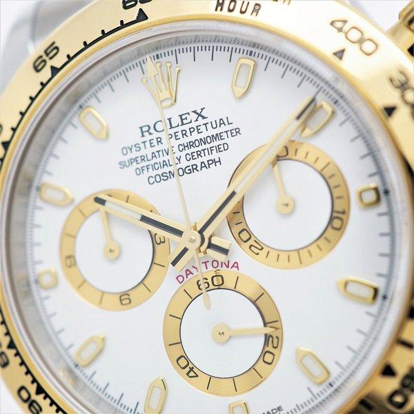 【中古】  ROLEX(ロレックス) コスモグラフ デイトナ ホワイト YG コンビ ランダム品番 116503