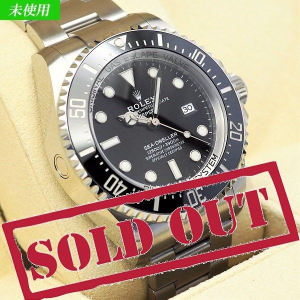 【未使用】ROLEX(ロレックス) シードゥエラー ディープシー ブラック ランダム品番 126660