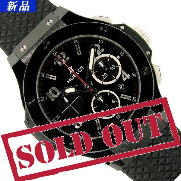 innovative design f878b 74968 【新品】HUBLOT(ウブロ) ビッグバン ブラックマジック 301.CX.130.RX - 六本木 時計専門店PROUD(プラウド)