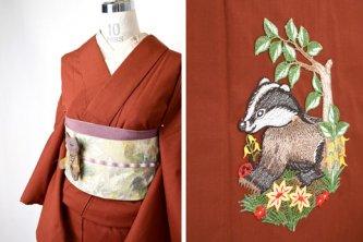 ブリックブラウンにアナグマのボヘミアン刺繍愛らしいウール単着物