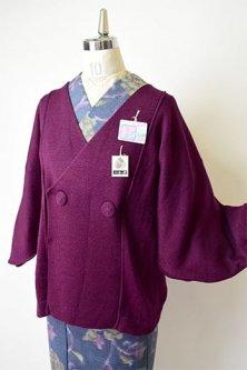 葡萄紫のトーア手編ウールニットのビンテージカーディガンコート