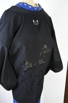 洒落猫紋モダン薄羽織(アネモネ)