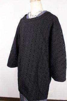 ノーブルブラックのウールレース(裏地付)のビンテージ着物コート