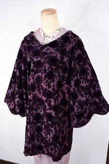 バーガンディブラウンの切りビロード風フラワーデザインロマンチックなビンテージ着物コート