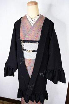 ビンテージリメイク・フリルデコレーション黒羽織(銀の葉)