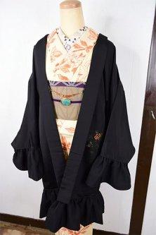 ビンテージリメイク・フリルデコレーション黒羽織(花景色)
