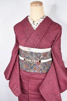スモークミストラズベリーにストライプナチュラルモダンなウール紬単着物