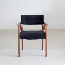 RIPOSO Arm Chair