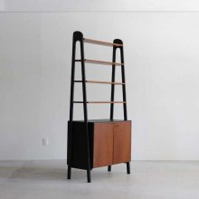 Vintage Open shelf / Bertil Fridhagen, Bodafors
