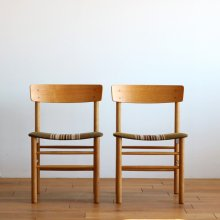 Vintage Dining chair 2脚set (張替代込)