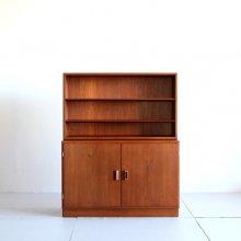 Vintage Cabinet / B&oslashrge Mogensen (Soborg Mobelfabrik)