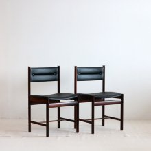 Vintage Dining chair / Dyrlund(2脚set)
