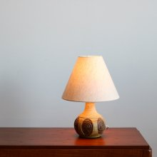 Vintage Table lamp / Chris Haslev, JETI