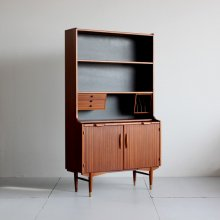 Vintage Bookcase / 1960's Sweden