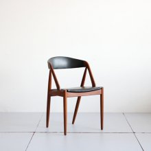 Vintage Dining chair / Kai Kristiansen, Model NV31
