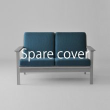 【Tolime+】Spare cover (2 seat sofa 用)