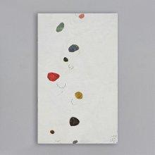 浮遊する小石 -color-〈1点物〉