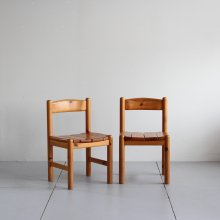 Vintage Chair |Rainer Daumiller 2脚セット