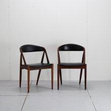 Vintage Dining chair|Kai Kristiansen