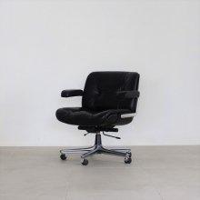 giroflex 82 pasal chair|Karl Dittert