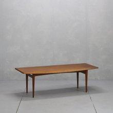Vintage Coffee table|GORDON RUSSELL