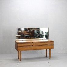 Vintage Dresser|AVALON