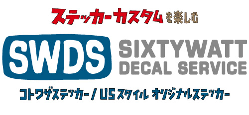 SixtyWatt (シックスティーワット) ステッカー 通販の専門店