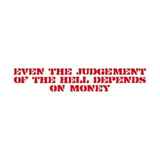 地獄の沙汰も金次第 | コトワザ ステンシル 転写ステッカー | PST011