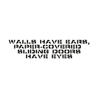 壁に耳あり、障子に目あり | コトワザ ステンシル 転写ステッカー | PST013