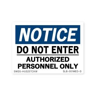 サイン&ラベルズ(通知;許可のある者以外立ち入り禁止)|  ミディアム サイズ