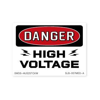 サイン&ラベルズ(危険;高電圧)A|  ミディアム サイズ