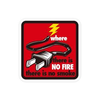 火のない所に煙は立たぬ | コトワザステッカー PS088