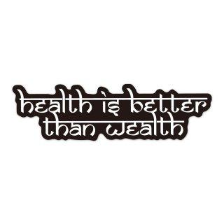 健康は富みにもまさる | コトワザステッカー PS058
