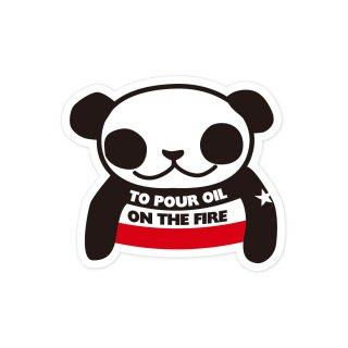 火に油を注ぐ| コトワザステッカー PS179