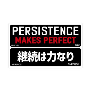 MOTTO DECALS ENGLISH AND JAPANESE 2P | MEJ2P-01【継続は力なり】