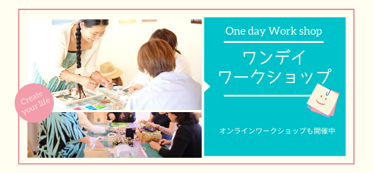 ONEDAYWORKSHOP