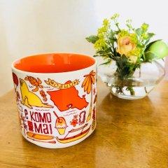 スターバックスマグカップ(ワイキキオレンジ)