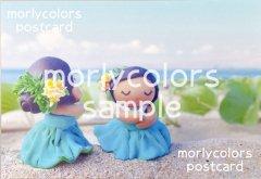 Morlycolors ポストカード 14