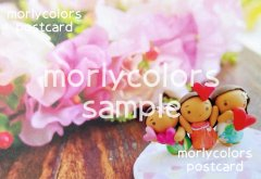 Morlycolors ポストカード 19