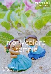 Morlycolors ポストカード 23