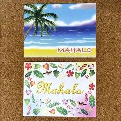 ハワイアンカード 3